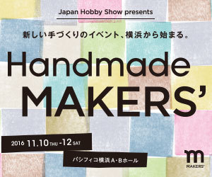 Handmade MAKERS' に出店