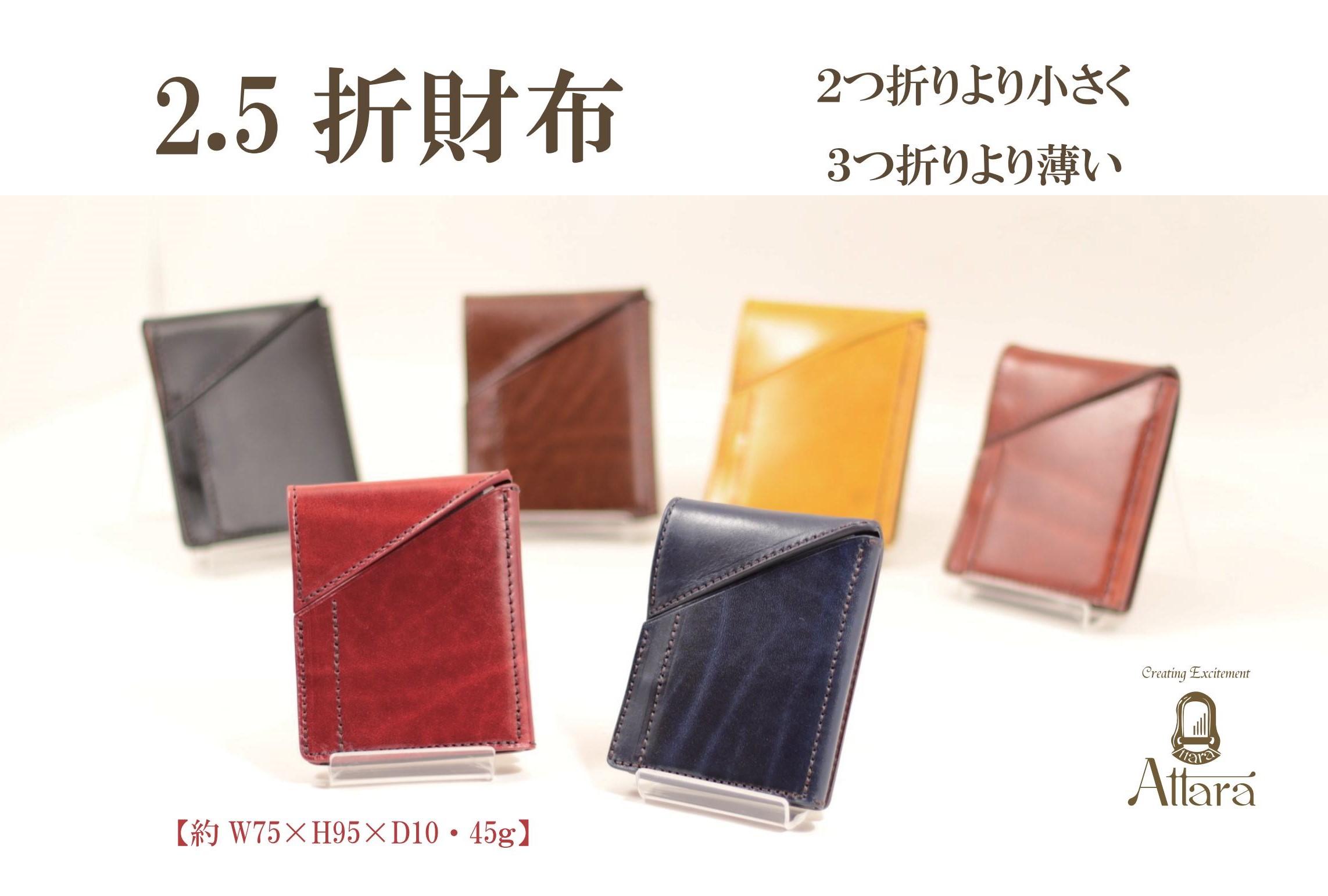 丸井今井札幌本店出店